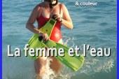 """Palmarès du concours 2017 """"la femme et l'eau"""" du Photo Club Objectif Images de Viry Chatillon"""