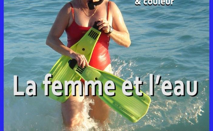 Palmarès du concours 2017 «la femme et l'eau» du Photo Club Objectif Images de Viry Chatillon